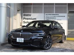 BMW 7シリーズ 745e Mスポーツ 認定中古車全国2年保証付 距離無制限 デモ