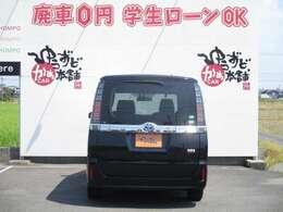 ご予約いただければ、最寄駅(名鉄・木田駅)まで送迎いたします。公共交通機関でご来店ご希望の方に大好評!気になる車両がございましたら、是非ご予約ください♪