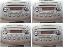 ☆純正CD・ラジオ【AM/FM】付きです☆長距離運転や行楽地などへのドライブも音楽を聴きながら楽しみ事が出来ます☆