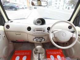 ☆コンパクトでシンプルな内装です☆美装済みで内装・外装共に美車の為是非一度お車を見に来て下さい☆