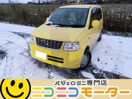 三菱 eKワゴン 660 MX 4WD 検R3/4 キーレス