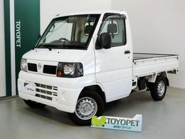 日産 クリッパートラック 660 DX
