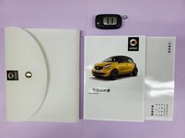 ■禁煙車 ■取扱説明書 ■新車時保証書 ■ディーラー点検記録簿(H30) ■スペアキー
