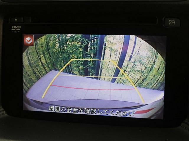 【サイド&バックカメラ】停車・駐車時に死角になりがちな運転席から見えづらいサイドとリアの障害物を確認できます!雨天時や夜間などは特に活躍してくれるアイテムです。