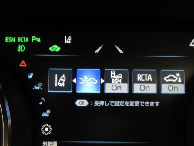 安全運転をお手伝いする『トヨタセーフティセンス機能』搭載しています。