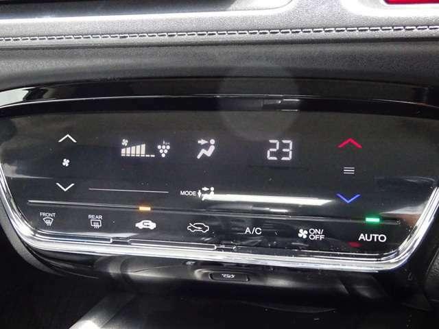 プラズマクラスターの空気清浄機能付きのエアコンです。