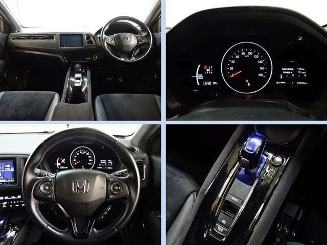 【ダッシュボード周り】広い視界と見やすいメーターパネルに握り心地が良く操作しやすいハンドルとシフトレバーが備わり、運転しやすいように作られています。