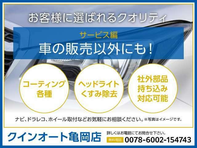 ☆お車の詳細情報をお伝えいたします!TEL0771-22-8120まで是非一度お問い合わせください!!