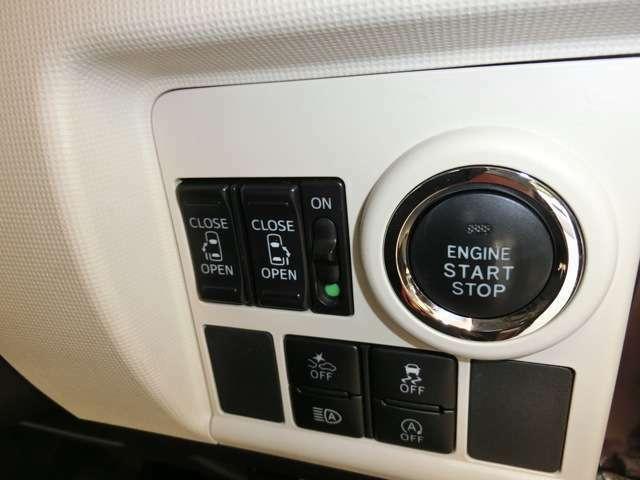 運転席から各種ボタンの操作がしやすいように設計されたデザイン。シンプルなつくりなので、安心して運転することができます。