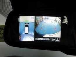 アラウンドビューモニター付きで全周囲を確認でき、安全に駐車する事ができます。
