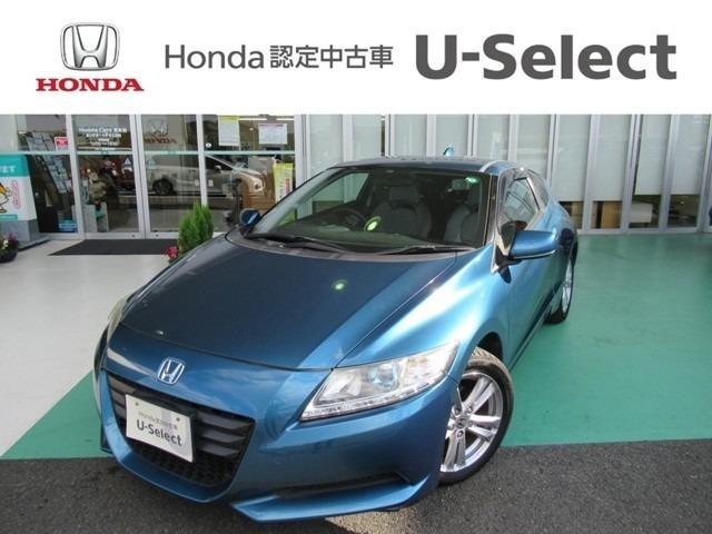 販売は関東エリア(東京・神奈川・埼玉・千葉・茨城・群馬・山梨)とさせて頂きます。店頭にてお車をご確認ください。ご納車後のカーライフサポートの為点検パックが車両本体価格に含まれています。