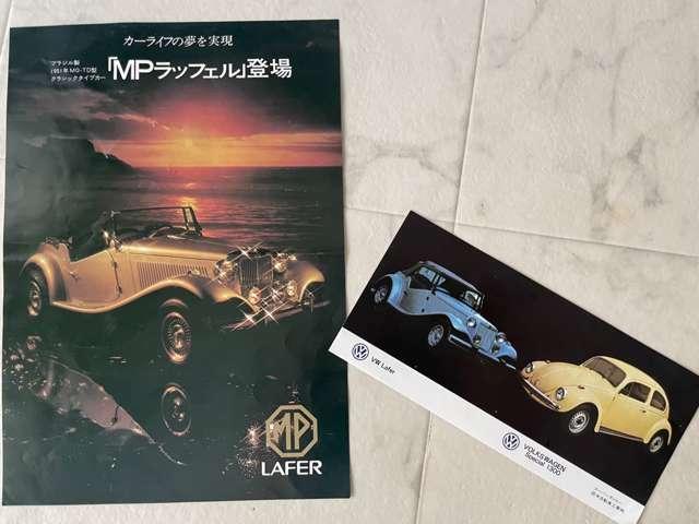 当時のパンフレット類、日本向け、本国向け、ありますのでご希望でしたらカラープリントしてお付けいたします!
