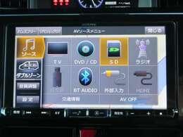 CD・DVD再生 フルセグ視聴 Bluetoothオーディオ等 充実しております