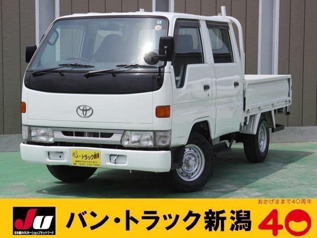 バントラック商用車なら、バントラック専門店バントラック新潟にお任せください!!商売繁盛のお手伝い!
