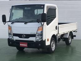 日産 アトラス 2.0 フルスーパーロー 1.5t積 ガソリン車