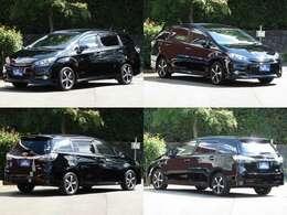 1.8Sモノトーン!内外装に白と黒のモノトーンをテーマとした特別仕様車! エアロボディと大径ホイールを装着で3ナンバー!