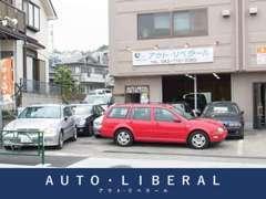 お探しのお車がございましたら、お気軽にお問合せ下さい。
