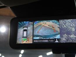 クルマを上空から見下ろしているかのように、直感的に周囲の状況を把握できる機能を採用しています!狭い場所での駐車でも周囲が映像で確認できます。