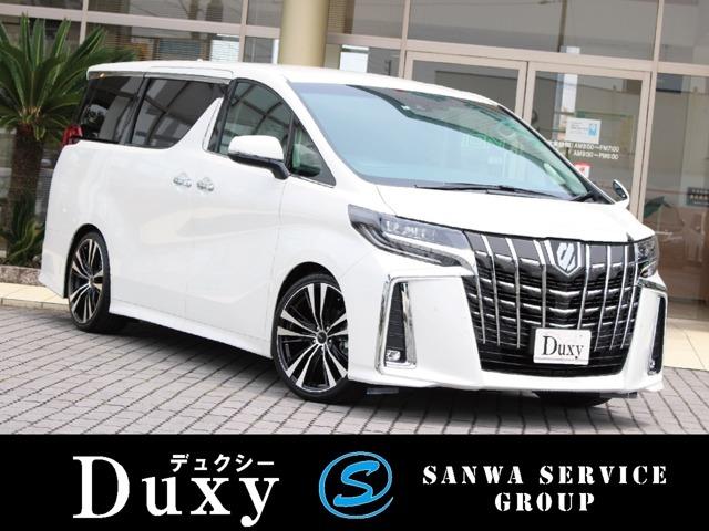 新車アルファード☆20インチアルミホイール☆ローダウンサス☆追加カスタムOK!月々3万~