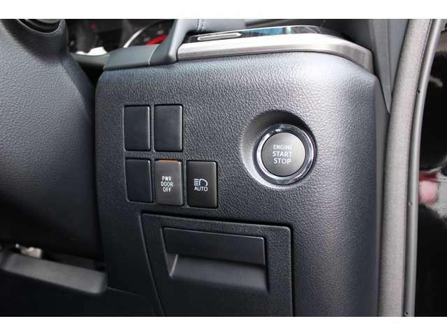 トヨタセーフティセンス標準装備☆運転サポートの機能充実!