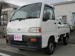 スバル サンバートラック の中古車 660 STDスペシャルII 三方開 愛知県岡崎市 9.9万円