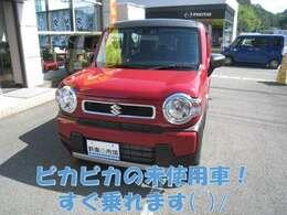 新車注文では3万円高のツートンカラーです(^^♪新車は2カ月待ちですが当店の在庫車のハスラーはすぐ乗れますよ(^^)/