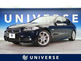 BMW 5シリーズ 523i Mスポーツパッケージ 純正ナビ クルコン コンフォートアクセス