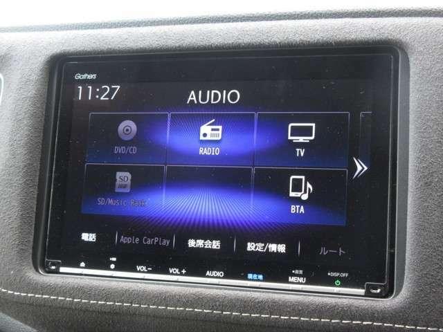 ギャザズ8インチメモリーナビ(VXM-197VFEi)を装着しております。AM、FM、CD、DVD再生、Bluetooth、音楽録音再生、フルセグTVがご使用いただけます。初めて訪れた場所でも道に迷わず安心ですね!