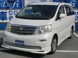 トヨタ アルファード 2.4 G AX Lエディション /左パワースライド/キーレス
