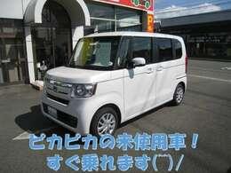 新車注文では3万円高の特別色パールホワイトです(^^♪新車は2カ月待ちですが当店の在庫車のN-BOXはすぐ乗れますよ(^^)/