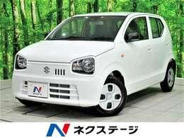 スズキ アルト 660 L スズキ セーフティ サポート装着車 CDオーディオ 衝突軽減ブレーキ 禁煙車