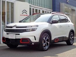シトロエン C5エアクロスSUV シャイン 新車保証継承 ナビTV ETC 電動リヤハッチ