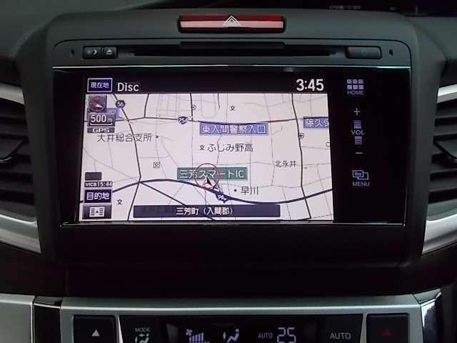 Honda インターナビ+リンクアップフリーが装備されています。スマートフォンのような操作感が実現されていて多彩な情報を通信料無料でご利用できます。