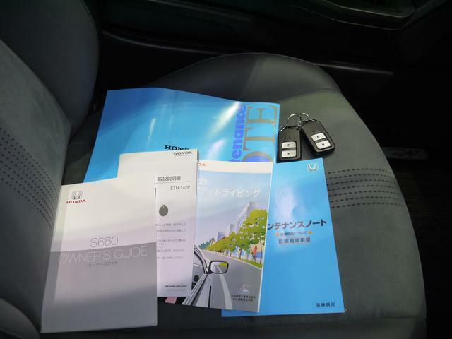 【取扱説明書・保証書】お車はしっかりと納車前点検を行い、お渡しさせて頂きます。過去歴も保証書内のメンテナンスノートに記載されておりますので安心です!
