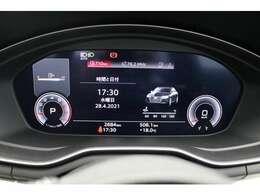 【バーチャルコックピット】地図・オーディオ・車両情報・スマホの4つの情報をモニター内で切り替えることで、スムーズに安全に楽しく日々の運転をサポート♪