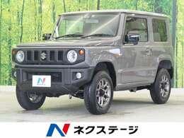スズキ ジムニー 660 XC 4WD デュアルセンサーブレーキサポート 5MT