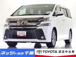 トヨタ ヴェルファイア 2.5 Z Aエディション ゴールデンアイズ /純正メモリーナビ/後席モニター
