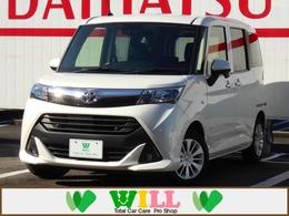 トヨタ タンク 1.0 X S /1オーナー/禁煙/ナビ/メーカー特別保証付