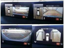360度ビューモニターで周囲の障害物なども車内で確認することができます♪