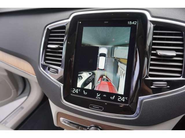 360度モニターも装備しているので車庫入れや、駐車時の運転もしやすくなります。