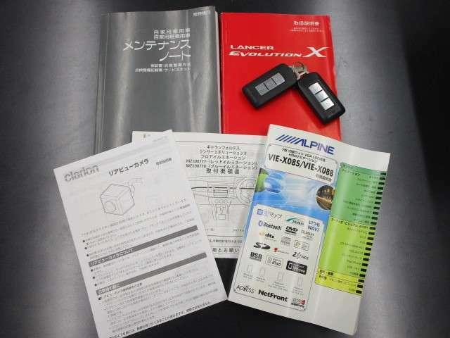 取扱説明書・保証書兼メンテナンスノート、キーレス2個揃っております。