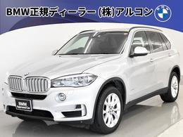 BMW X5 xドライブ 50i 4WD 本革 HUD ALED Tビュー フルセグ  オートT