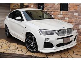 BMW X4 xドライブ28i Mスポーツ 4WD 3Dエアロ H&Rサス LED 黒レザー