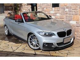 BMW 2シリーズカブリオレ 220i Mスポーツ H&R アイゼンマンマフラー 禁煙1オナ