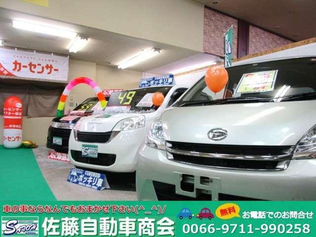 Bプラン画像:高年式、高品質車を低価格にてご提供♪販売だけでなく、今乗られているお車も高価買取致します♪お気軽にご相談ください。