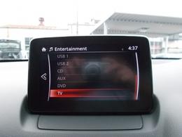 オーディオ機能も充実☆ブルートゥースやUSBも装備されており外部機器との接続も楽々☆
