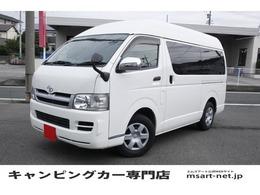 トヨタ ハイエースバン キャンピング 新規架装 TYPE-3 4WD