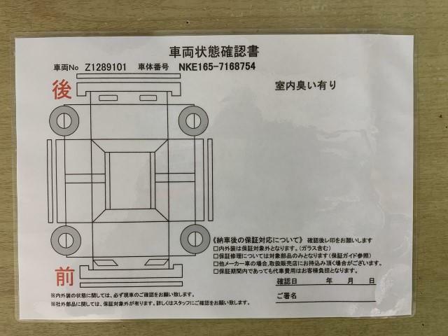当店は東名高速秦野中井インターを降りて約10分の好アクセス!お問合せは☆カーセンサー無料ダイヤル0078-6003-922158又は0463-82-4311(直通)へ…当社お近くの店舗でも現車確認が可能です。