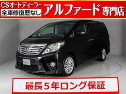 トヨタ アルファード 2.4 240S 両側自動ドア/後席モニター/純正HDDナビ/