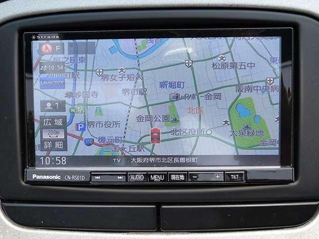 ■ストラーダ/ナビゲーション ・SDナビ/地デジフルセグTV/CD/DVD/Mサーバー ・Bluetoothオーディオ ・カラーバックモニター